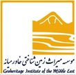 Geoheritage Institute of the Middle East